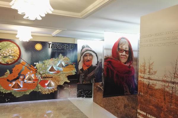 Дни Таймыра в Совете Федераций, выставка, 2016