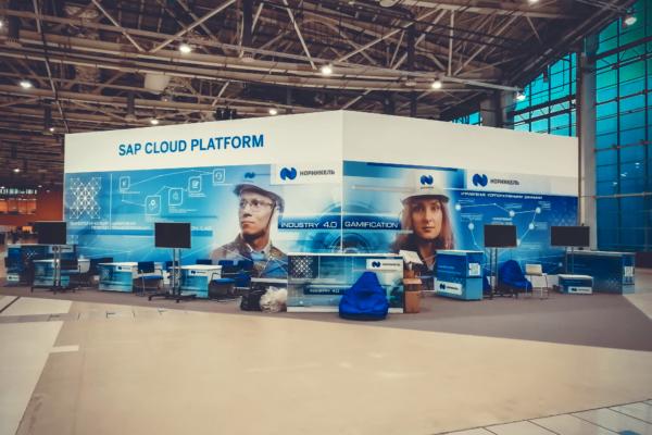 ВДНХ SAP-форум 2018